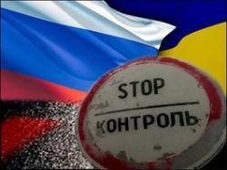 Таможенный союз не несет для Украины долгосрочных выгод