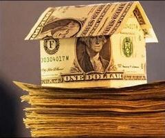 Куда лучше будет инвестировать в 2014 году