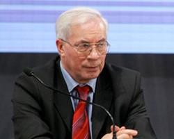 Н.Азаров: Соглашение о создании ЗСТ в рамках СНГ будет подписано в мае