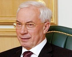 Н.Азаров: Украина будет способствовать надежному транзиту энергоресурсов в Европу