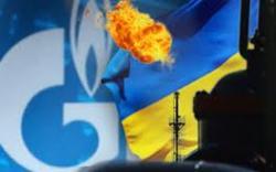 Киев исчерпал рычаги воздействия