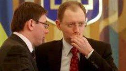 Средства для освобождения Луценко под залог уже есть - Яценюк