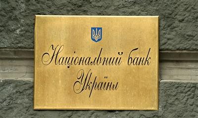 С 6 февраля в Украине подорожали кредиты