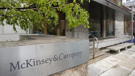 FT отыскало у McKinsey тайный инвестфонд объемом в $5 млрд
