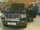 Ford вложит $6,2 млрд в оптимизацию производства