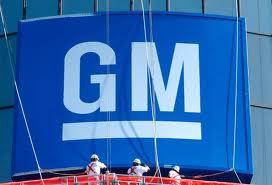 General Motors собирается с силами