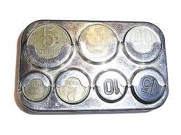 Монеты номиналом 1 и 2 копейки изымут из обращения