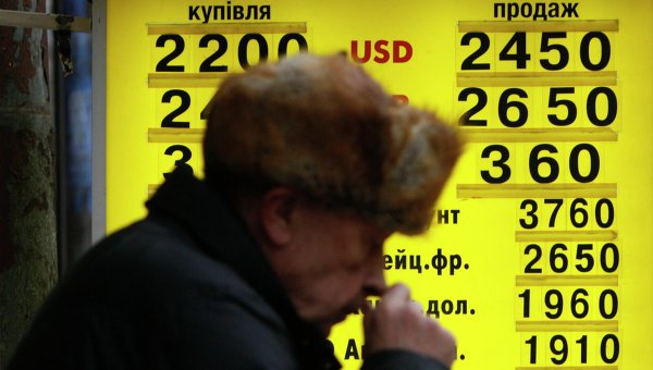 25 гривен за доллар – это временно