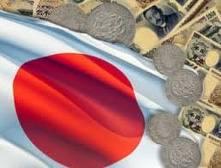 Японский банк международного сотрудничества выделит Укрэксимбанку кредит в сумме 8 млрд японских иен