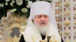 Бойко и Фирташ получили по ордену с рук московского патриарха