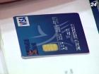 У населения Украины - свыше 65 млн платежных карт