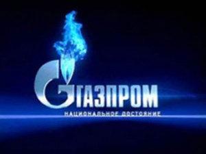 """Подковерные игры """"Газпрома"""" на газовом рынке Европы"""