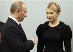 Путина могут задержать в Украине для допроса