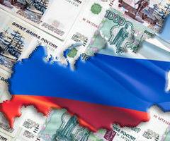 Рубль остается на высоких позициях