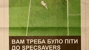 Незасчитанный гол сборной Украины попал в британскую рекламу
