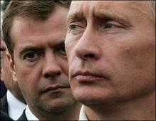 """Взрыв в Домодедово назвали началом """"войны"""" Медведева с Путиным"""