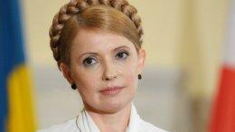 Дела по межгосударственным договоренностям Диденко, Макаренко, Шепитько и Тимошенко должны быть объедененны в одно