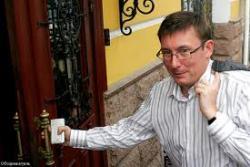 Тайный бизнес семьи Луценко (фирмы, авто, миллионы)