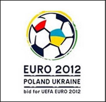 Сегодня в Польше впервые представили талисманы ЕВРО-2010