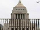Япония создаст новые рабочие места и поддержит бизнес