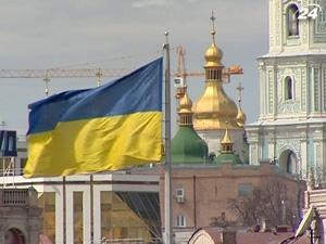 Минэкономики назвало условия вступления Украины в Таможенный союз