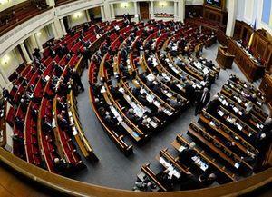 Верховная Рада поддалась избирательному настроению