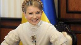 Украинская община в Нью-Йорке провела демонстрацию в поддержку Тимошенко
