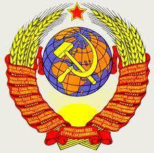 Новый Советский Союз?