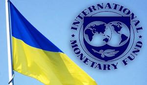Уступчивость МВФ должна вызвать тревогу у Украины - эксперт