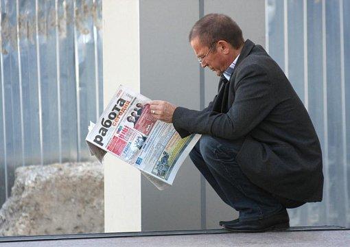 Печальные реалии украинской сферы занятости