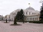 В последний раз Рада VI созыва соберется 4 декабря
