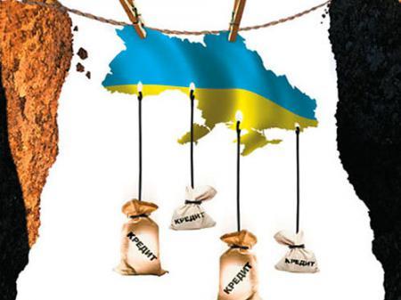 Украинская экономика стоит на грани финансовой пропасти