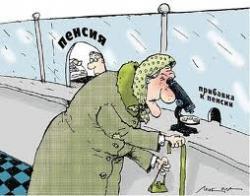 Платить сверхурочные пенсии не будут