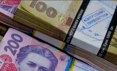 Исполнение Бюджета Украины 2016. Анализ эксперта.