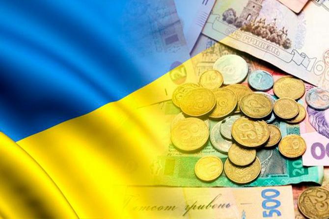 Бюджетные прогнозы Западной Украины