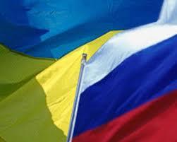 Власть будет отстаивать права украинцев в России