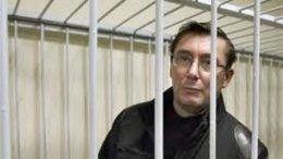 К Луценко приедут «Врачи без границ»