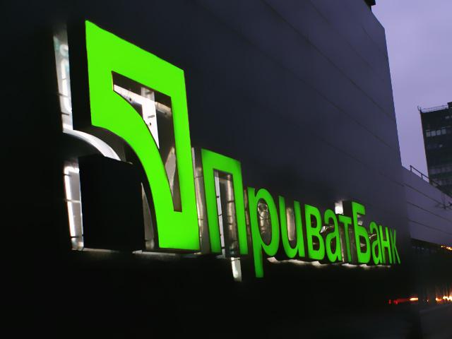 Крупнейший украинский банк получил помощь от государства