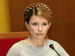 Тимошенко шьют измену Родине