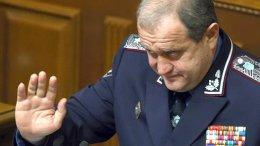Могилев просит предоставить милиции право не церемониться с демонстрантами