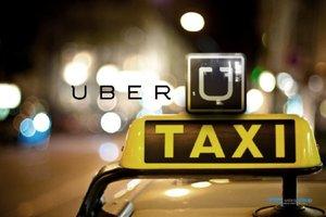 SoftBank пока не смог выкупить у Banchmark акции Uber