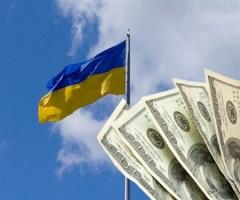 Украина: реалии, идеи, прогнозы