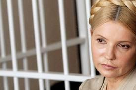 Дело Тимошенко: дозированный прессинг ЕС