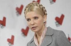 Тимошенко напишет письма МФВ