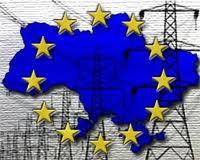 Украина  сегодня стала полноправным членом Энергетического сообщества