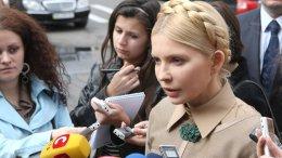 Генпрокуратура отпустила Тимошенко из Киева