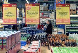 Оптовая торговля может оказаться вне закона