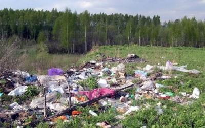 В наследство — 2,6 миллиона тонн мусора