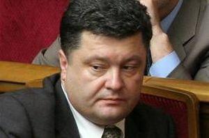 Порошенко предложил контроль расходов чиновников