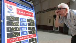 Украина  Россия и Белоруссия: удар током